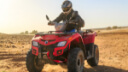 Safety Tips For ATVs